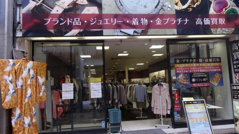 ร้านริเฟระกัน (Rifrekan) ตั้งอยู่บนบนถนนช็อปปิ้งชื่อดังของนารา Mochiidono Shopping Street