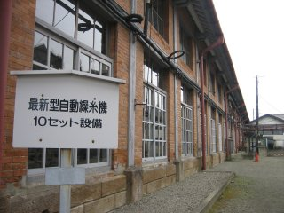 The silk reeling factory building