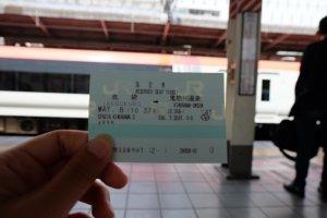 สำหรับผู้ถือบัตร JR East Pass สามารถจองที่นั่งได้โดยไม่เสียค่าใช้จ่ายเพิ่ม