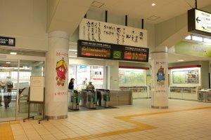 สถานี Kinugawa ดาวเด่นเป็นยักษ์สองตัวนี้แหละ