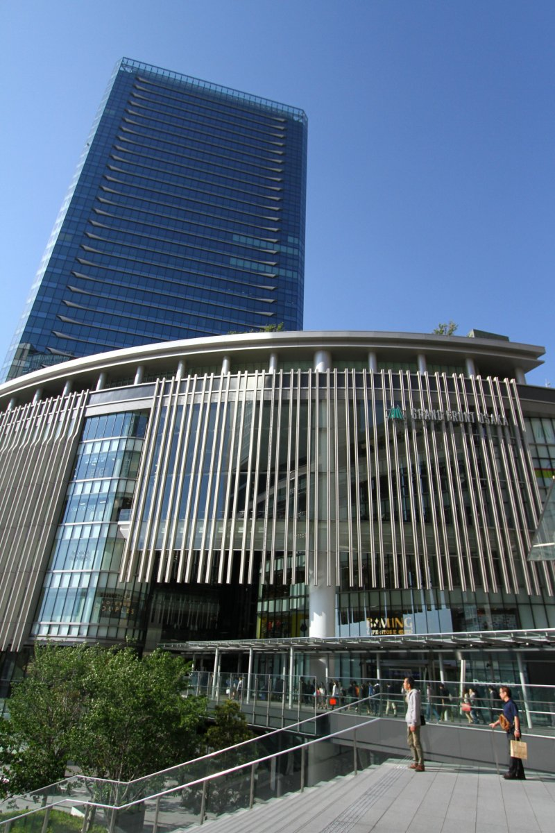 <p>The modern architecture of Grand Front Osaka</p>