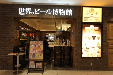 <p>Completely random, there is a beer museum inside Grand Front Osaka too</p>