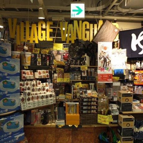 Village/Vanguard Exciting bookstore