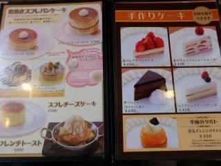 เมนูของหวาน ดาวเด่นคือแพนเค้ก