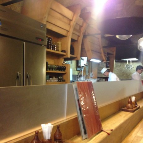 Gion Ishi Restaurant Kyoto