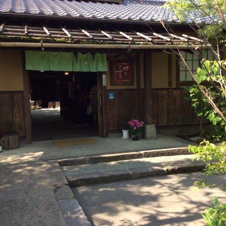 Namiki Onsen Village - Hanamizuki