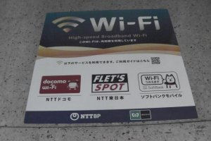 Keep your eyes peeled for the Wi-Fi signs