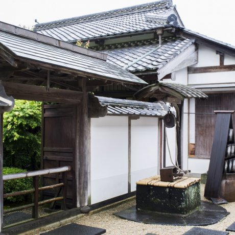 Kikuya Family Residence, Hagi Town