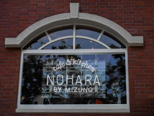 Cafe & Kitchen Nohara by Mizuno
