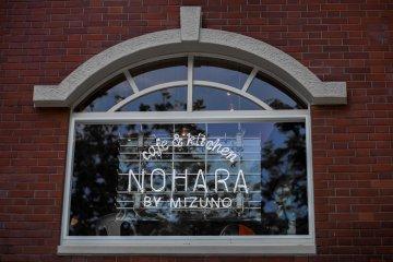 Cafe & Kitchen Nohara by Mizuno [Closed]