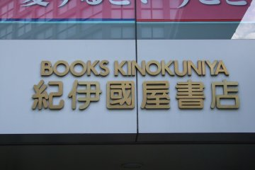 <p>For all your reading needs</p>