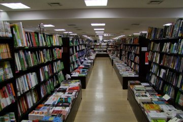 <p>A huge collection of English language reading material</p>