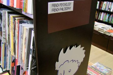 <p>Not many Japanese bookstores can boast sections like this</p>