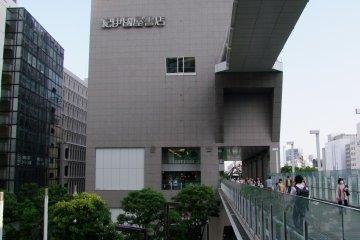 <p>Across from Takashimaya Square, Shinjuku Station</p>