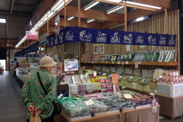 <p>Take a look at the local dried fish and other specialities at the Maizuru Port Fish Markets (Toretore Ichiba in Japanese).</p>