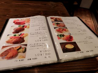 Menu of the restaurant MIKAKU. I ordered Fried shrimp but five was too many for me, so I asked to make it three. According to the owner, an English menu is also available here