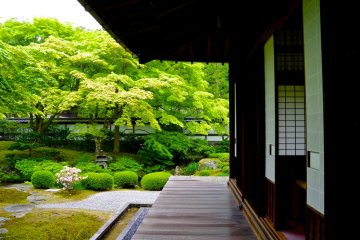 <p>Gozasho Hall and its garden</p>