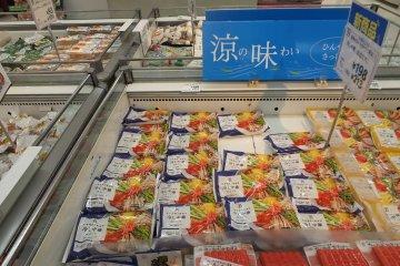 <p>หมี่เย็นราคาถูกมากๆๆๆๆๆ</p>