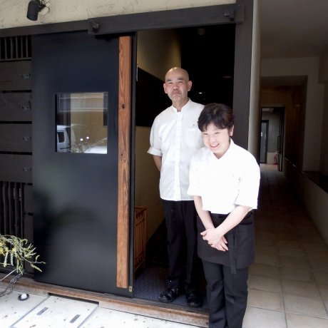 Izakaya Shiko:Karasuma Oike, Kyoto