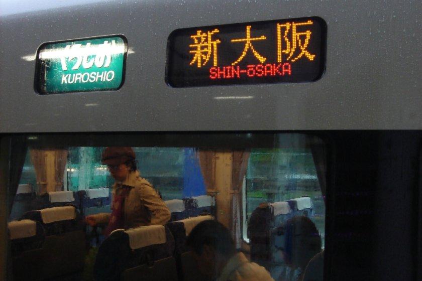 Kuroshio bound for Shingu, the train terminal in the heartland of Kumano
