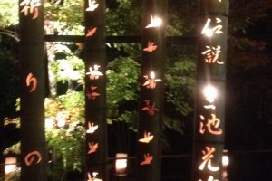 Detail of the bamboo lanterns inside with messages of peace and prayer written on them.