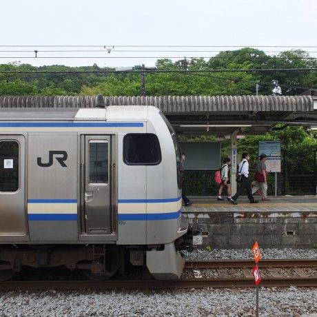 JR Yokosuka Line