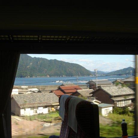 Riding the Wideview Nanki Express