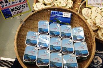 Famous Sardines from Amanohashidate at the Maizuru Port Tore Tore Ichiba or Seafood Markets