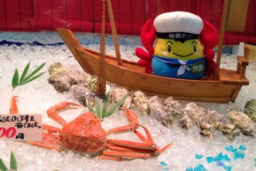 """Maizuru Crab in season from the winter months at theThe Maizuru Port 'Tore Tore"""" Seafood and Fish Markets"""