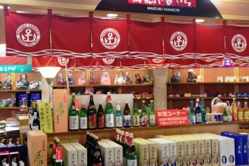 """There are also a good selection of Japanese Sake or Nihonshu at theThe Maizuru Port 'Tore Tore"""" Seafood and Fish Markets."""