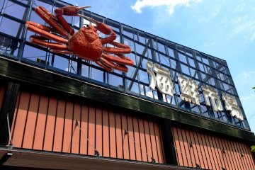 """The Maizuru Port 'Tore Tore"""" Seafood and Fish Markets are just a short drive or bus ride from Nishi Maizuru Railway Station with good connections with the Maizuruand Kyoto Station making this a good day trip destination."""