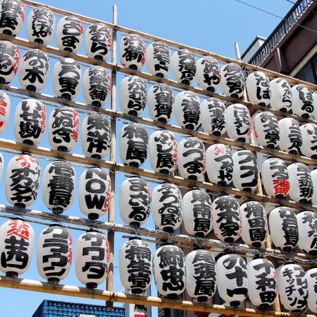Sanja Matsuri, Asakusa