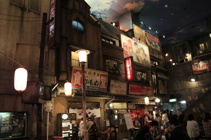 พิพิธภัณฑ์ราเมงที่ชินโยโกฮาม่า