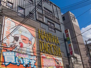 Naniwa Dengyosha is dedicated to capsule toy machines