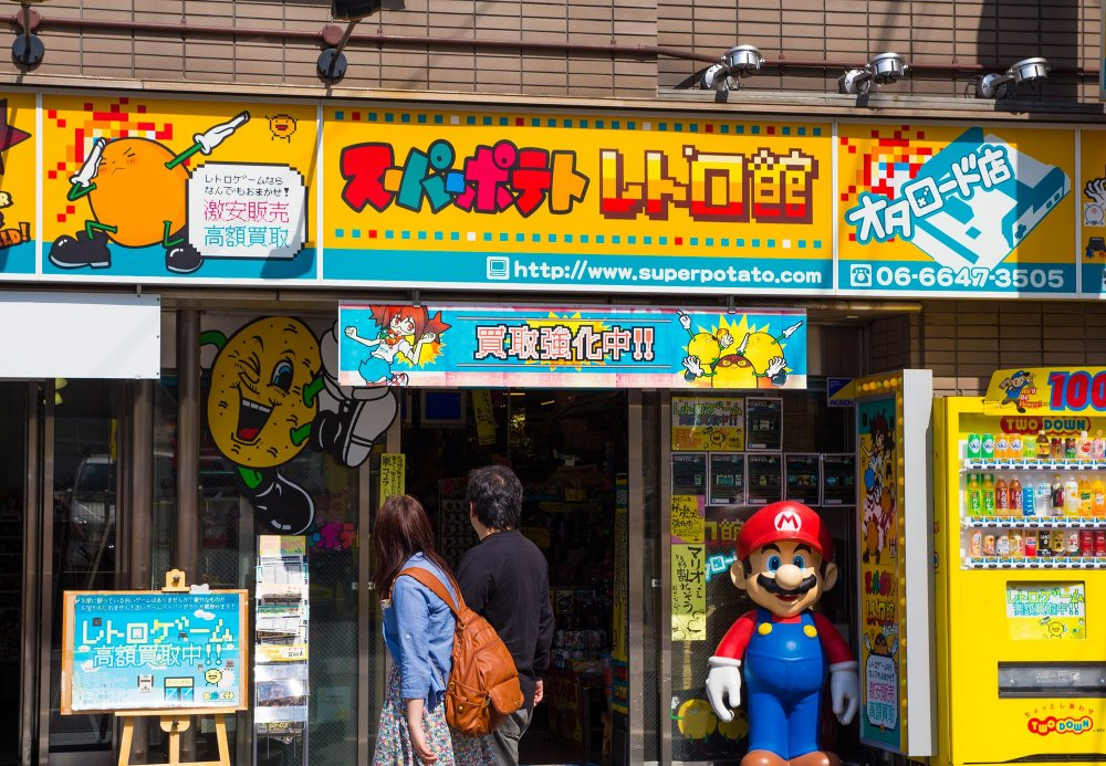 Super Potato have two outlets in the town, both have Mario greeting you at the entrance.