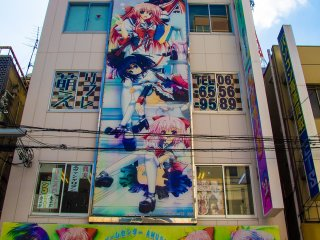 Much like it's eastern cousin Akihabara, buildings adorned with anime images are commonplace.