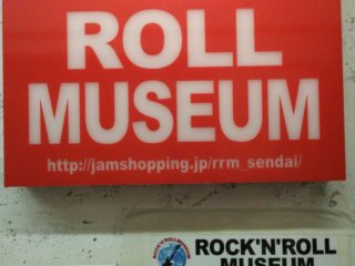 The Rock and Roll Museum sells official memorabilia such as t-shirts. It is not so much a museum as themed shopping.