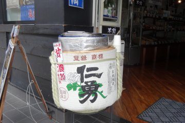 <p>Amazake is a Japanese tradition beverage that is made from fermented cooked rice. It&rsquo;s sweet with little or no alcohol and very nutritious.</p>