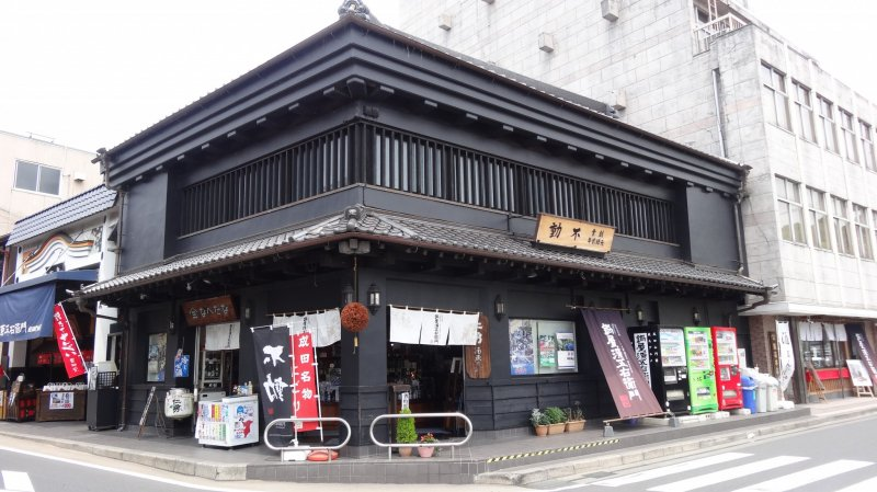 <p>Nabedana is a shop which sells sake from Nabedana Incorporated sake brewery in Narita town.</p>