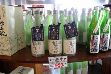 <p>Nabedana sake</p>