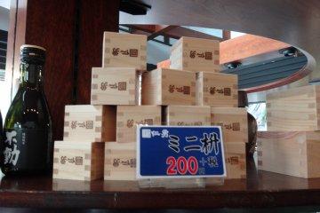 <p>The little wooden box called &lsquo;masu&rsquo;</p>