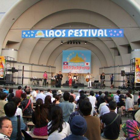 Laos Festival