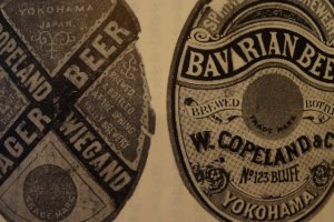 The original Spring Valley label