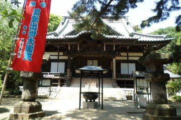 Sanpo-ji Temple