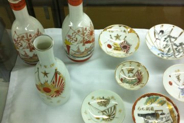 Sake cups from the 1940s