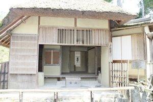 The Seka-tei Tea House