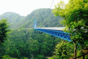 Looking east across Ryujin Bridge