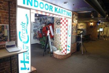 Harbor Circuit entryway