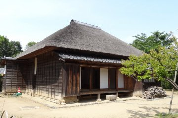 Boso Village Open Air Museum