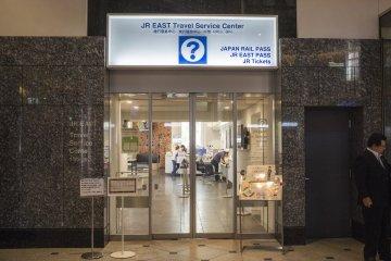 JR East Travel Service Center